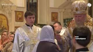 В Баку отметили юбилей архиепископа Бакинского и Азербайджанского Александра