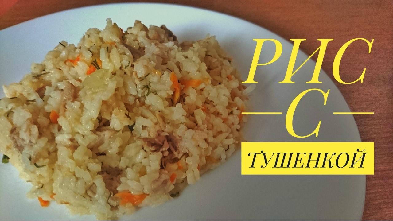 Ужин из риса в мультиварке 8