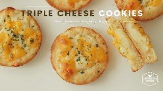 트리플🧀 치즈 쿠키 만들기 : Triple Cheese Cookies Recipe : トリプルチーズクッキー | Cooking tree