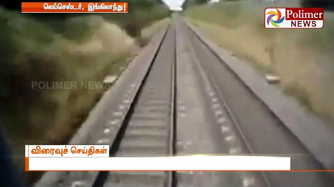 Viral video showing farmer narrowly escapes from a train | Polimer News