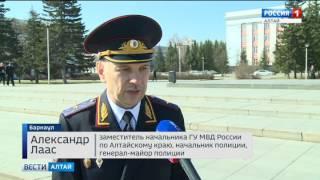 Алтайские полицейские сменили форму одежды на летнюю(, 2017-04-21T09:10:31.000Z)
