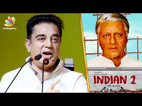 INDIAN 2 might create problems : Kamal Haasan Speech | Shankar