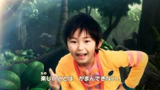 http://mv.avex.jp/gon/ 毎週月曜18:00~テレビ東京系列で放送中のアニ...