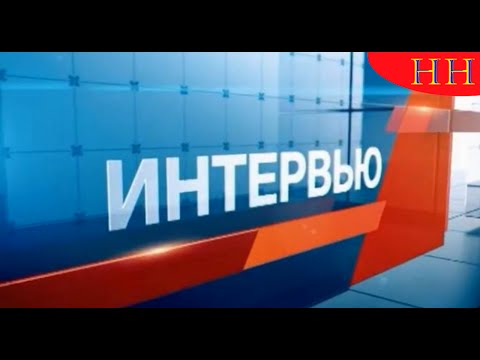 Новосибирск отзывы Интервью Натальи. Из Новосибирска с любовью