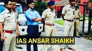 🇮🇳किस्मत बदलती देखी मैं 💥IAS ANSSAR SHAIKH NEW MOTIVATION VIDEO FOR UPSC/IAS/IPS.