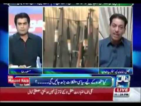 MQM and Urdu Speaking Real Face ..Telling Faisal Raza Abidi On ARY News ..With Dr Danish in His Prog