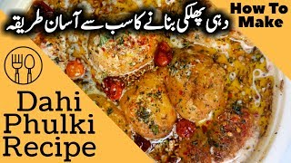Food Fusion Recipes | Ramzan Recipe | Dahi Phulki Recipe | Cooking Recipes In Urdu