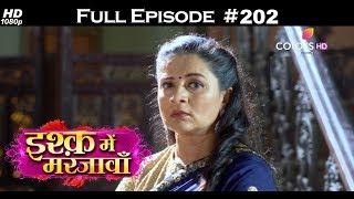 Ishq Mein Marjawan - 2nd July 2018 - इश्क़ में मरजावाँ - Full Episode