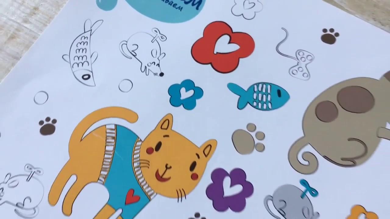 Многоразовая раскраска - коврик Котики 33*23 см MR-110 ...