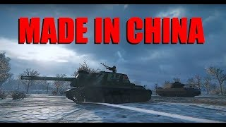WOT - Made In China | World of Tanks