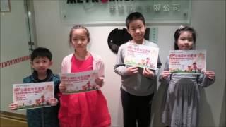 Publication Date: 2017-05-09 | Video Title: 2.小壁虎找尾巴 新界婦孺福利會梁省德學校