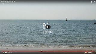 무창포 노을빛바다펜션
