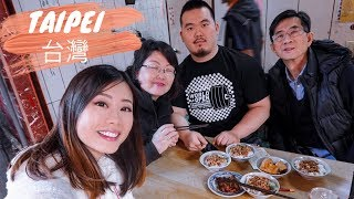Bringing My Family for the Best Food Trip in Taipei, Taiwan! ◆ Emi ◆