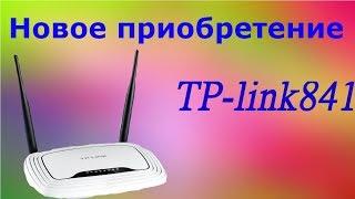 Параметри TP-link841