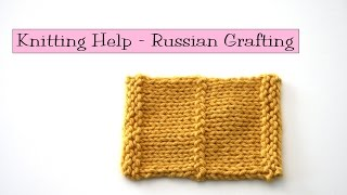 Knitting Help - Russian Grafting(Russian grafting is a decorative way to join two pieces of knitting, no working yarn necessary. Additionally, it leaves no ridge on the back of the work, making it ..., 2016-02-03T14:53:59.000Z)