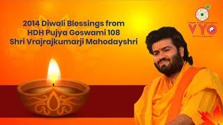 2014 Diwali Blessings from HDH Pujya Goswami 108 Shri Vrajrajkumarji Mahodayshri
