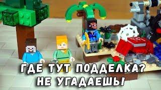 Китайское Лего Майнкрафт - Дракон, Паук, Зомби Стив и пальма - Lego Minecraft подделка LELE
