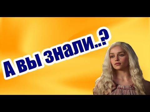 Забавные роли актеров сериала Игра Престолов [by HeiZai4ik]