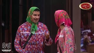 مبرر إن الراجل يتجوز أربعة - مسرح مصر - الموسم الخامس