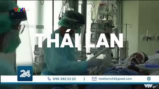 Biến thể Delta lan rộng tại Đông Nam Á đe dọa chuỗi cung ứng toàn cầu   VTV24