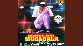 Muqabala Muqabala (With Jhankar Beats)
