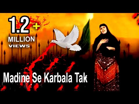 वाक़या शहादत  Waqeya Shahadat Aalha Imam Husain  Sanjo Baghel  Madeene Se Karbala Tak