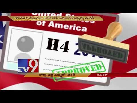 Trump administration reconfirms intent to rescind H4 visa rule - TV9