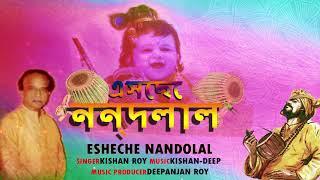 Esheche Nondo Lal /Bengali Janmashtami Song / 2019