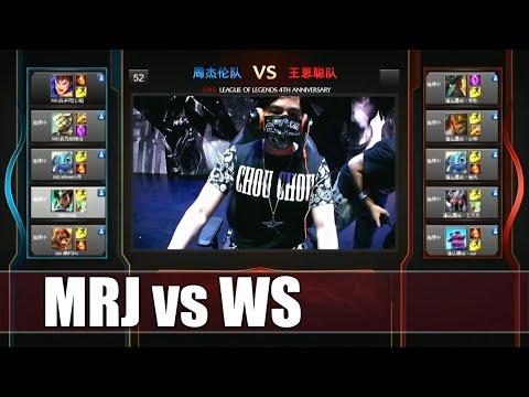 Jay Chou (pop star) vs Wang Sicong (owner of IG) show match! feat. Misaya, Whitezz, GODV, Pyl etc.