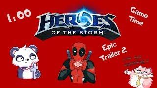 Эпический трейлер Heroes of the Storm под эпическую музыку