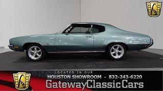 1971 Buick Skylark Gateway Classic Cars #1023 Houston Showroom