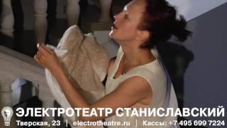 Пушкин + «Евгений Онегин». Trailer