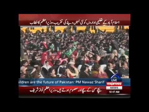 PM Nawaz announces new buses for educational institutions in Islamabad | Express News