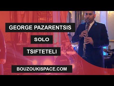 Tsifteteli Solo Clarinet - Greek American Entertainment
