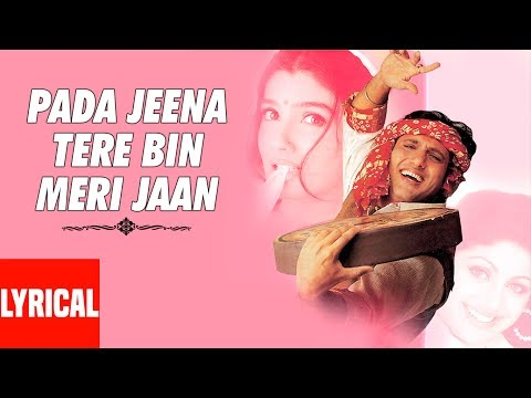 Jaan film ka gana video dj pardesi babu mp3 downloading