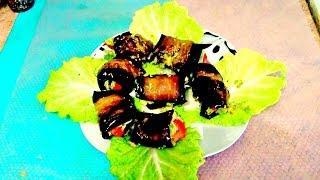 Рулетики из баклажанов с авокадо, с грецкими орехами. Легко и просто