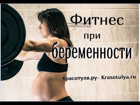 Замершая беременность, причины, симптомы замершей