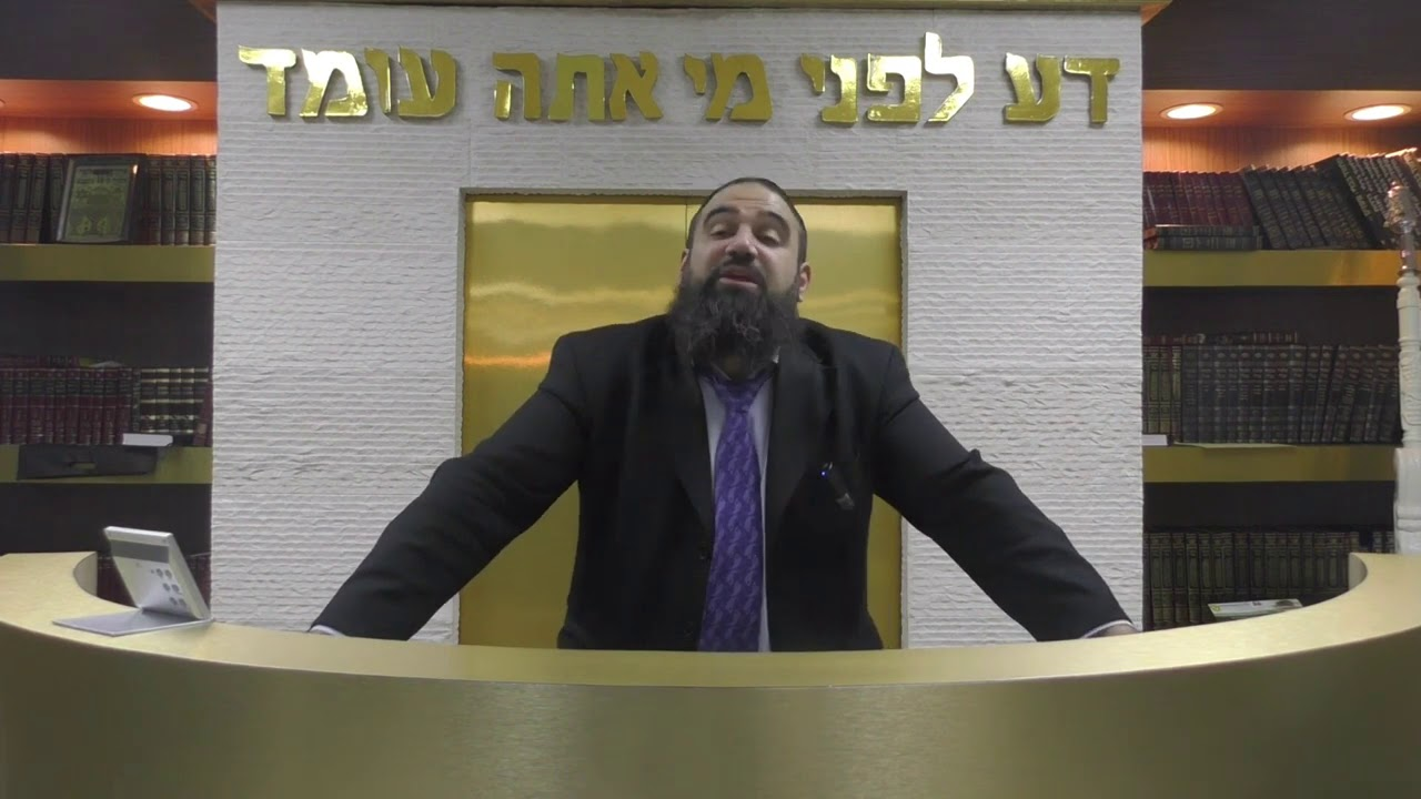 Q&A w  Rabbi Yaron Reuven Meet The Yetzer HaRa