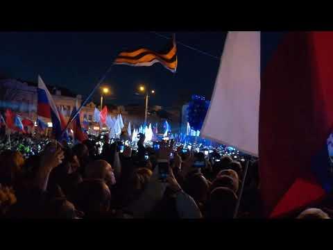 Речь Путина в Симферополе. 5 лет Крым - Россия!