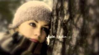 Fairouz - Kenna Netla'a /فيروز-  كنا نتلاقى من عشيه