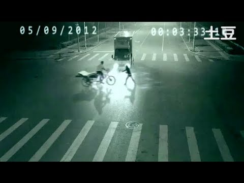 The TRUTH About the Teleporting Girl Caught on Surveillance