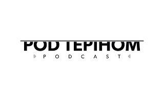 Podcast Pod Tepihom   ŠPICA