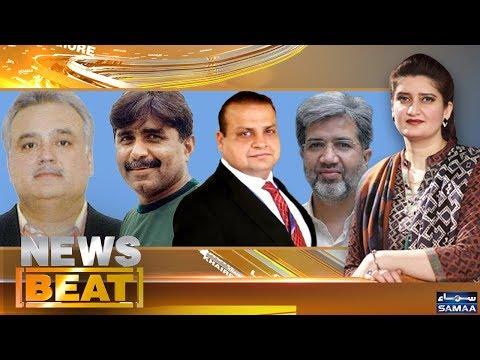 Nayi Hukumat Naya Agenda | News Beat | Paras Jahanzeb | SAMAA TV | 25 August 2018