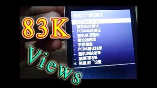 Factory Reset Chinese Colors P20 Remove Pattern
