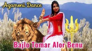 Bajlo Tomar Alor Benu [Agamoni Dance] 2018 Mahalaya Special Cover Dance || HD 720pix