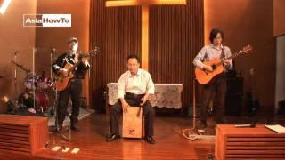 木箱鼓演奏:詩篇23篇(教會簡介).wmv