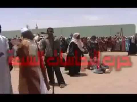 Jinn jadu ka ilaaj Quran se in sudan. Ruqya shariah thumbnail