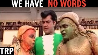 Video Embarrassing Indian TV Serial/Show Moments That Will Leave You Speechless download MP3, 3GP, MP4, WEBM, AVI, FLV Juli 2018