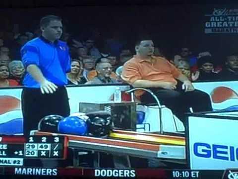 Pennsylvania Bowling Association Lacaze vs O Neal Part 1