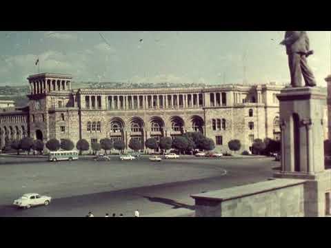 Старый Ереван - Армения / OLD YEREVAN - ARMENIA